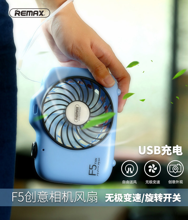Remax mini portable portable small fan usb rechargeable handheld wind fan office desktop student dormitory home