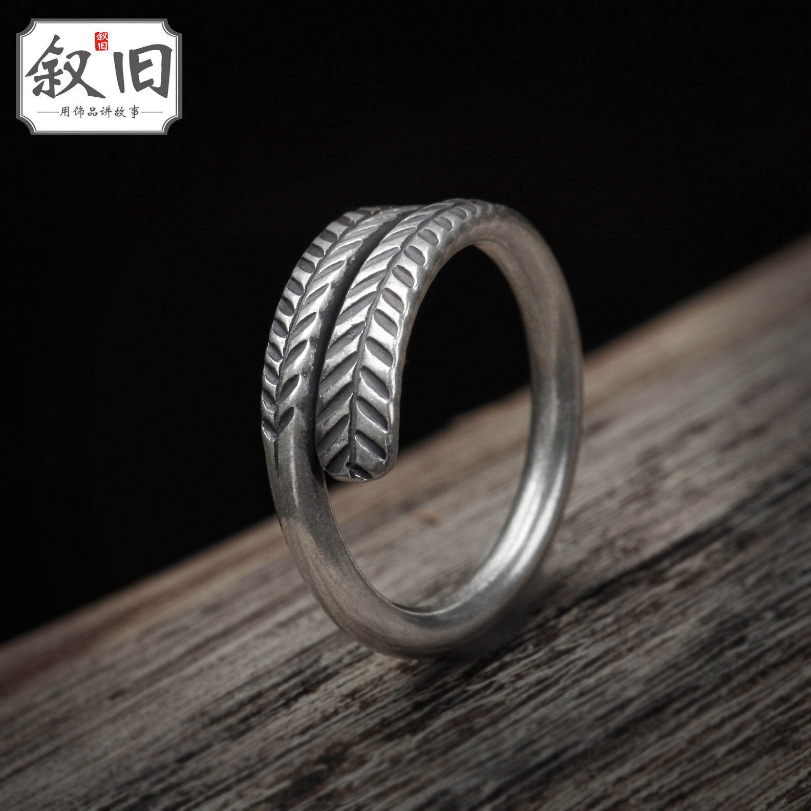 Reminisced designer original handmade silver ring 99 silver rings female ring opening products [harvest] national wind