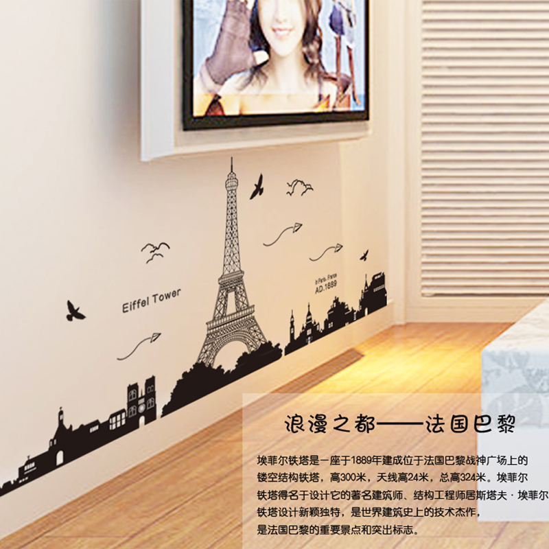 Removable wall stickers european decorative painting the living room sofa backdrop bedroom den office klimts eiffel tower