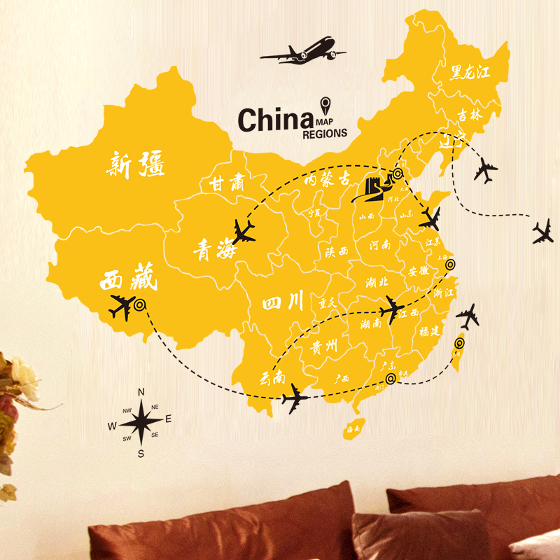 China Chinese Wall Map, China Chinese Wall Map Shopping Guide at ...