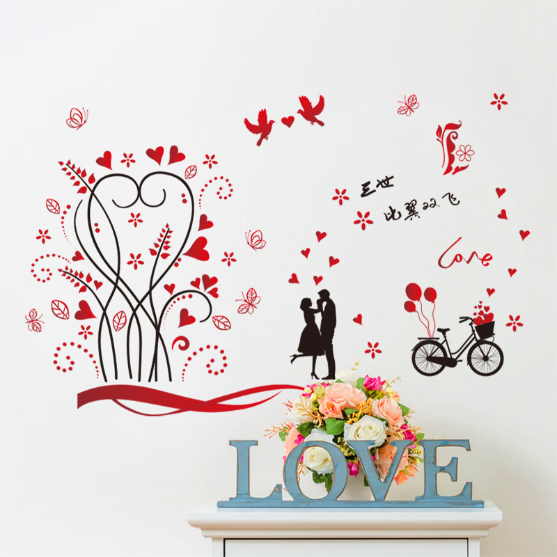 Removable wall stickers romantic living room sofa background bedroom girls room wall stickers flower vine tree ornament painting lovers