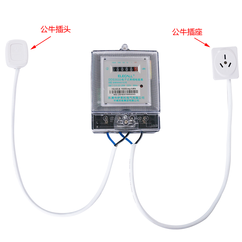 Rent digital meter electronic meter socket fasciole ammeters meter air conditioning with dedicated plug