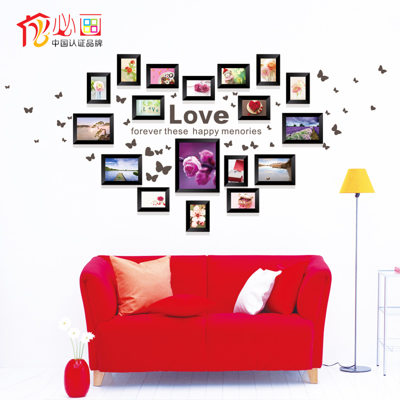 Required painting ikea wood frame wall photo frame wall frame combination of modern chinese living room photo wall photo wall creative 18