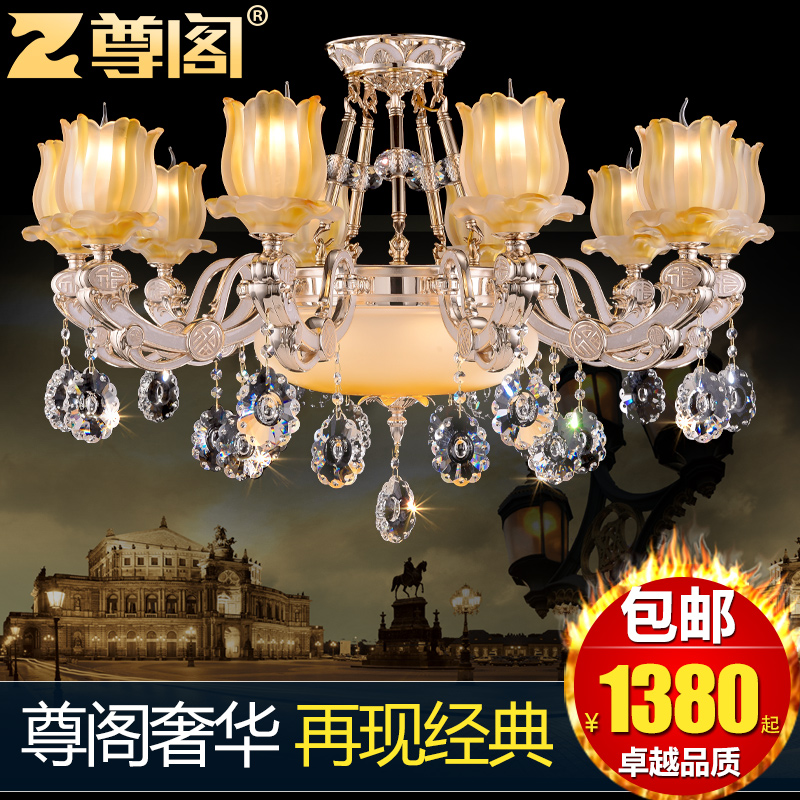 Respect court continental bedroom living room chandelier crystal lamp led lighting restaurant 218 minimalist zinc alloy crystal chandelier