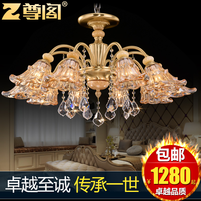Respect european court of european living room full copper chandelier chandelier led chandelier crystal chandelier 243 american copper lamps living room chandelier bedroom lamp restaurant