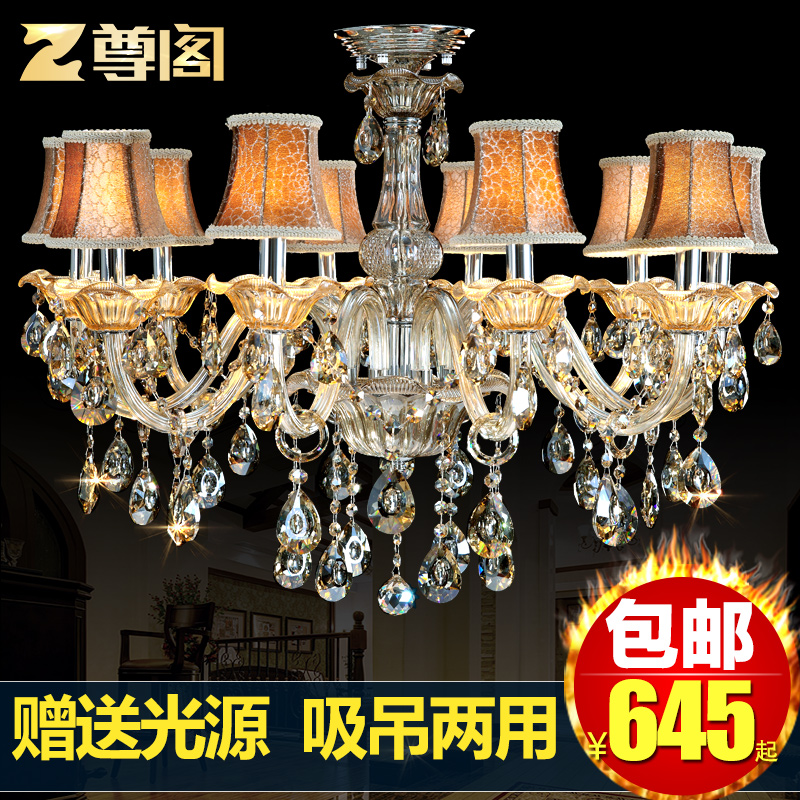 Respect european court of poly light continental living room lights restaurant lights led candle chandelier crystal chandelier lighting living room lamp 149