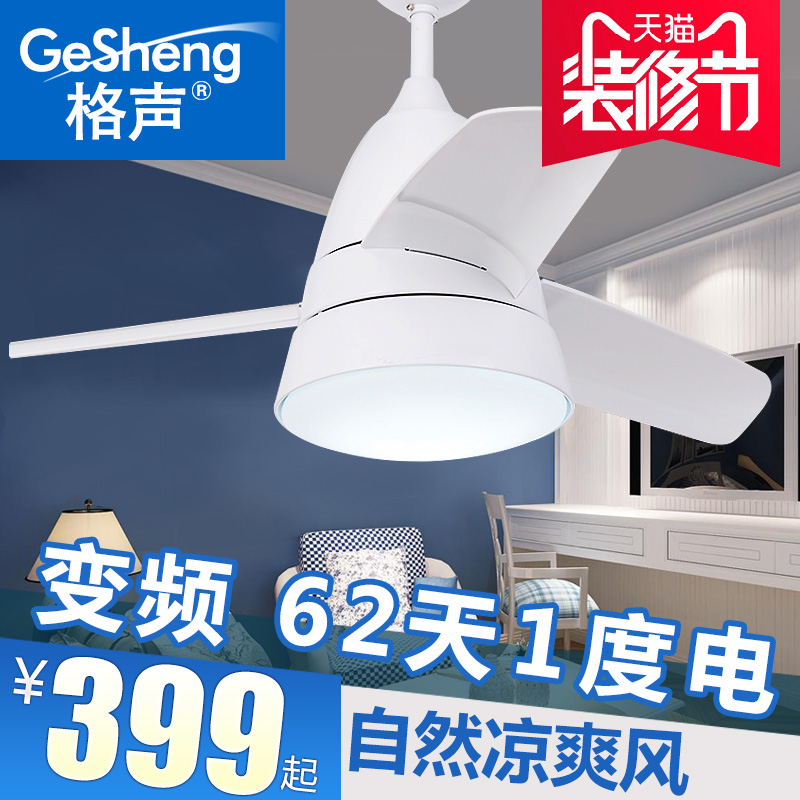 Get Ations Restaurant Bedroom Ceiling Fan With Light Lights Led Frequency Remote Control Children S Room