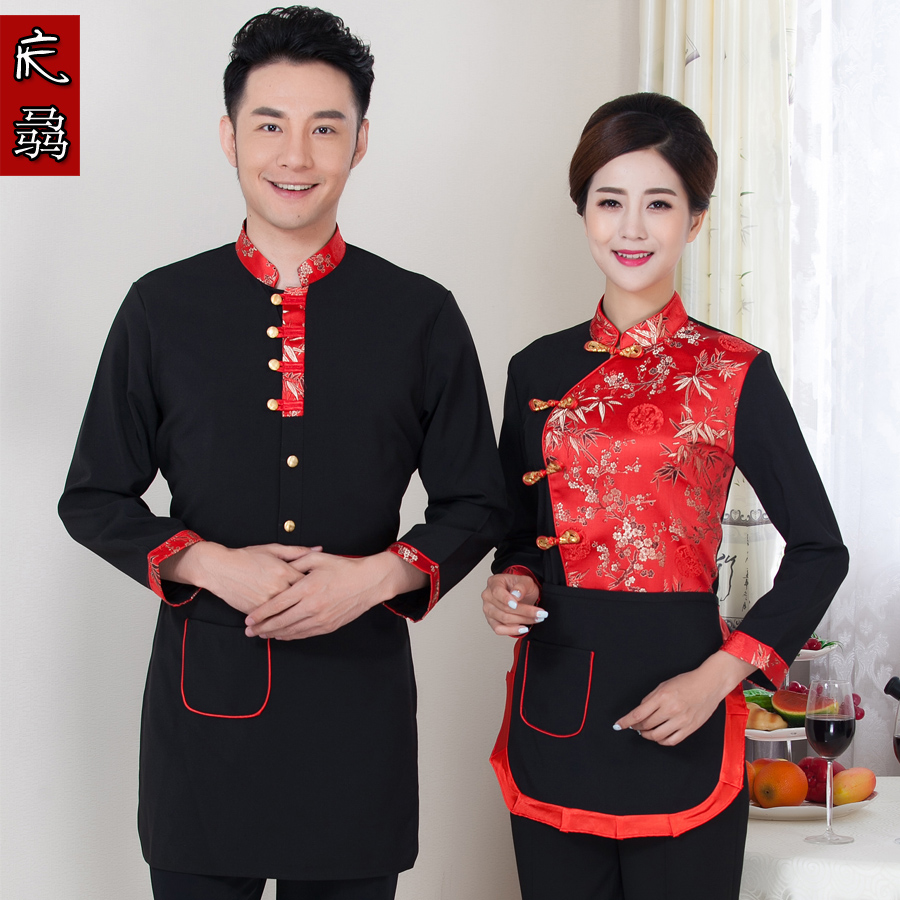 Restaurant waiter overalls overalls fall and winter clothes hot pot restaurant hotel restaurant hot pot restaurant sleeved overalls female