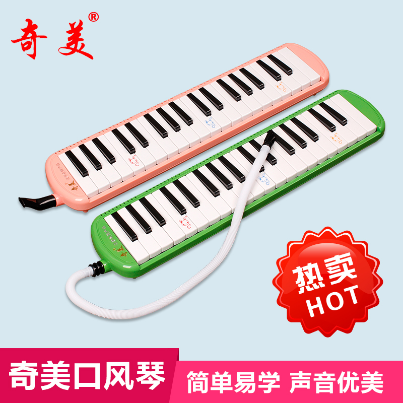Restricted area shipping authentic brand cmo 37 key melodica canvas bag two colors can be selected learning teaching playing mouth organ