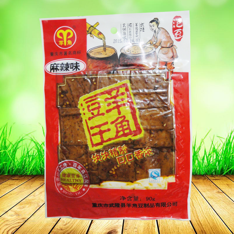 Restricted area shipping chongqing specialty snack snack snack dougan wulong croissants dougan 90g (a total of three flavor