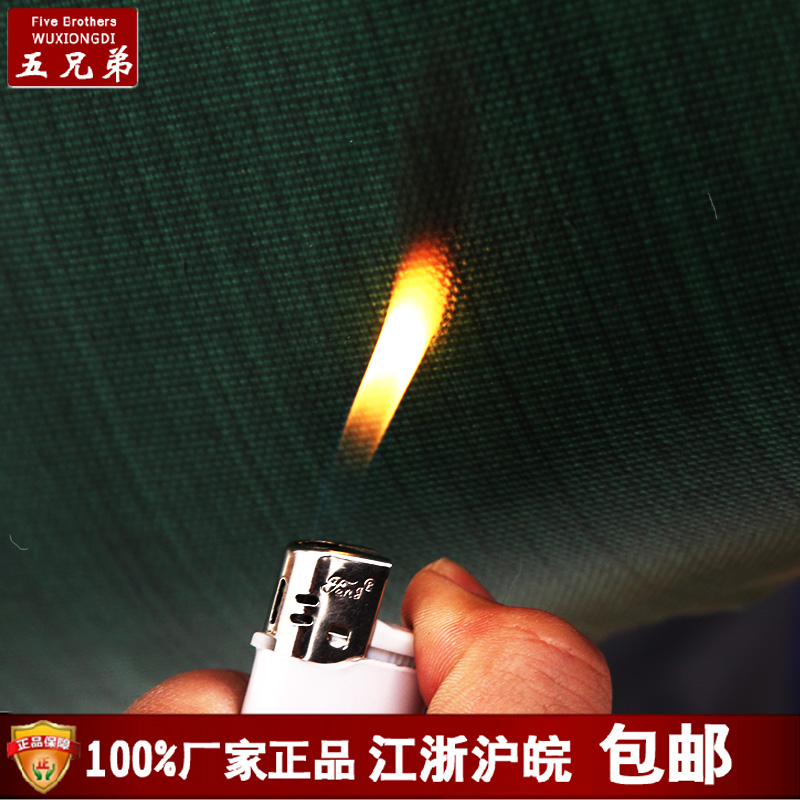 Retardant fabric fireproof cloth insulation cloth three defenses emergency protective cloth fireproof fabric engineering green can be given