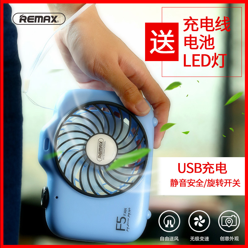 Retro camera remax rechargeable portable mini fan usb small fan super quiet office dormitory