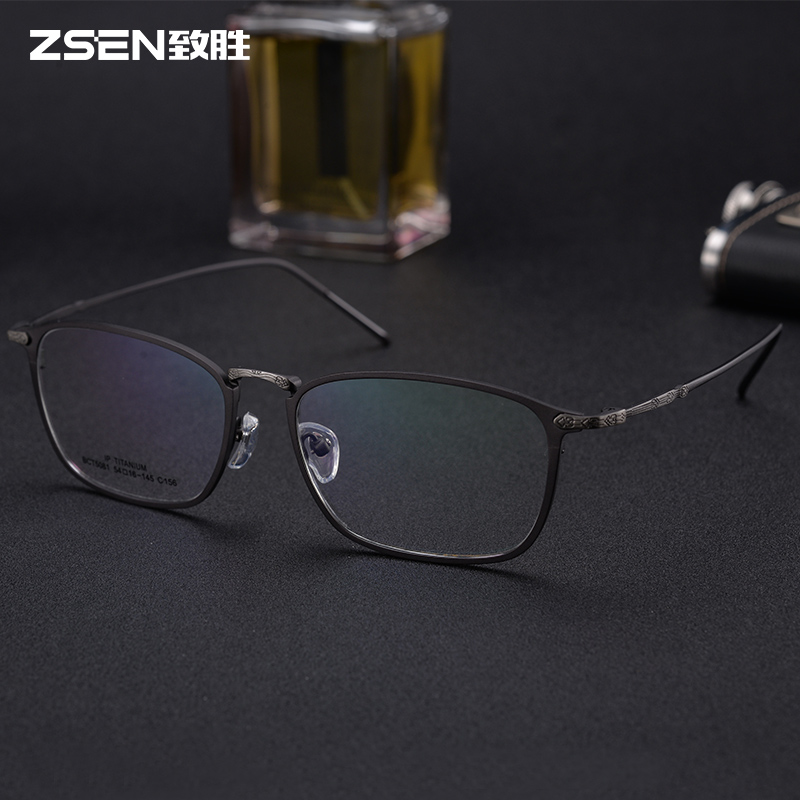 Retro glasses frame glasses frame full frame myopia ultralight frame glasses frame tide fashion eye glasses myopia spindly legs