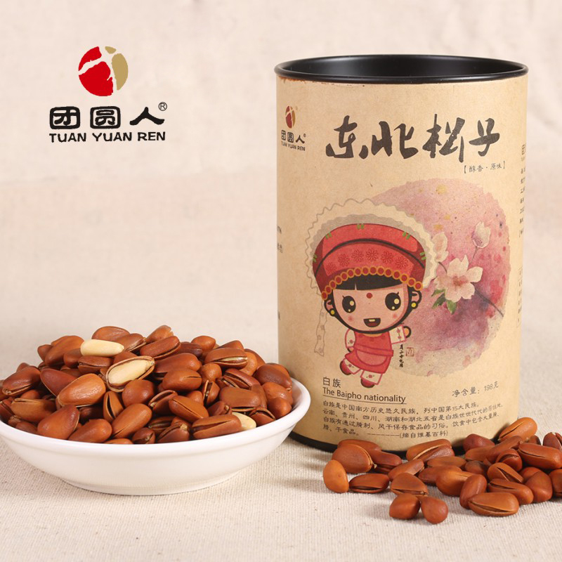 Reunion [people _ northeast pine nuts 198g] roasted nuts dried fruit snacks specialty hand stripping open plain
