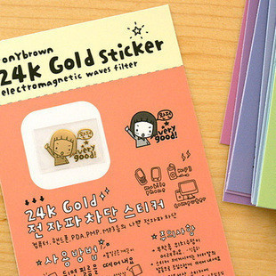 Reverse south korean models creative stationery cute k gold plated radiation sticker cell phone sticker 23 election