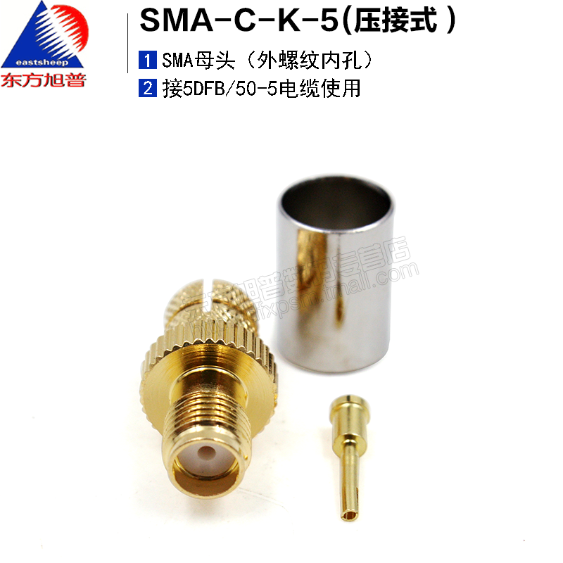 Rf connector sma threaded bore SMA-C-K-5 applicable 50-5/CNT300 such as cable