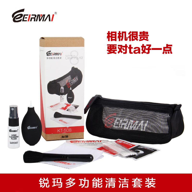 Rhema cleaning kit slr single micro camera lens cleaning supplies multifunctional machine body screen cleaning supplies