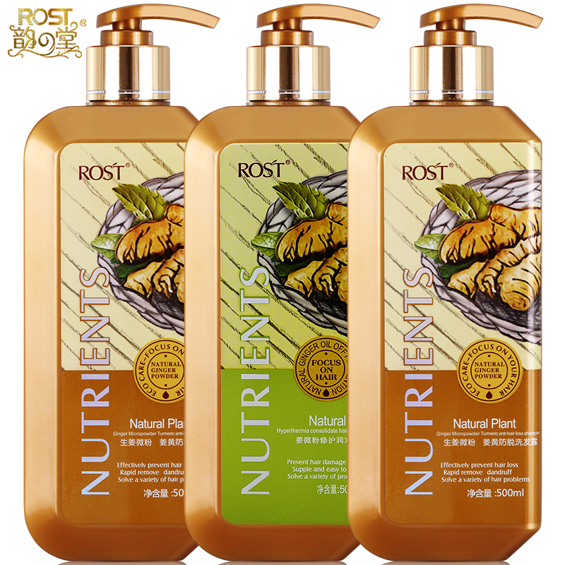 Rhyme of the church ginger shampoo anti shampoo 500 ml * 2 + conditioner run ginger hair cream 500 ml