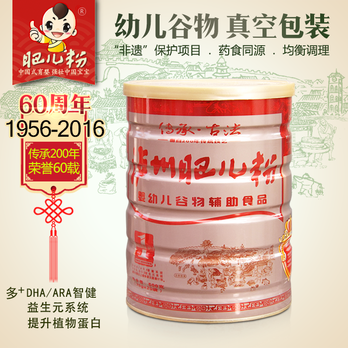 Rice baby food supplement paragraph 1 cans of infant rice luzhou fat pink children dha/ara brain nutrients 500 G