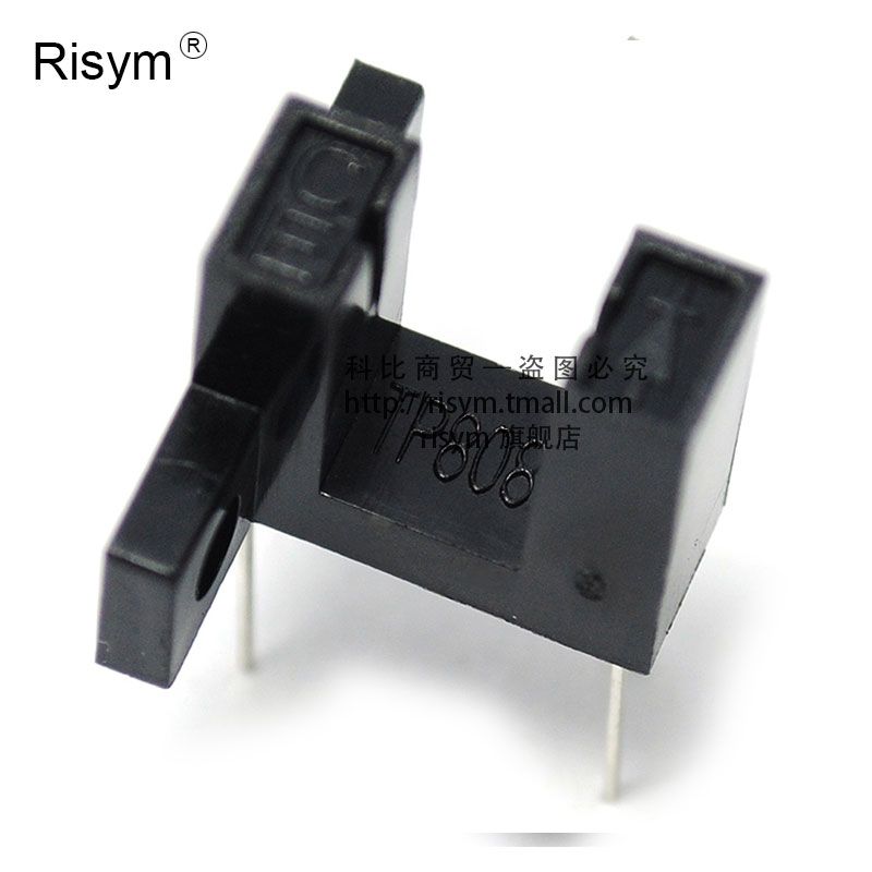 Risym tp808 photoelectric beam photoelectric sensor groove coupler photointerruptors photoelectric switch