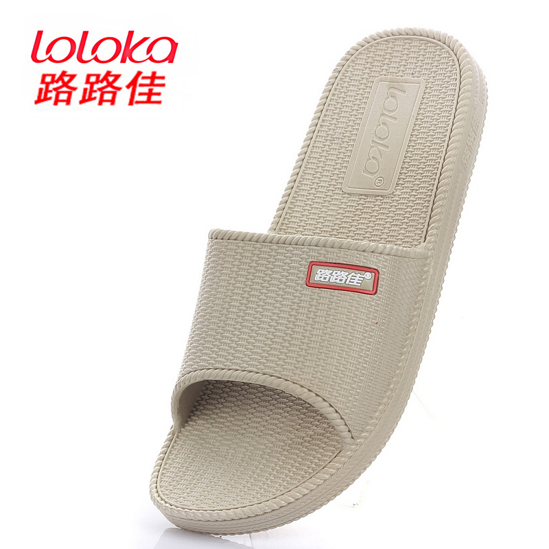 Road farrugia slippers male slippers summer bathing bathroom slippers plastic sandals and slippers slip korean men sandals and slippers indoor home