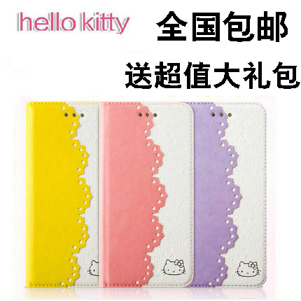 Road swiss hello kitty clamshell holster iphone6s plus plus apple phone shell mobile phone shell protective sleeve female