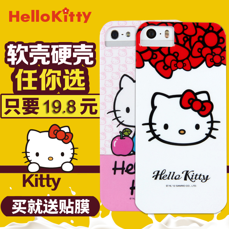 Road swiss hello kitty iphone5/5se 5s phone shell protective sleeve slim cute cartoon soft and hard