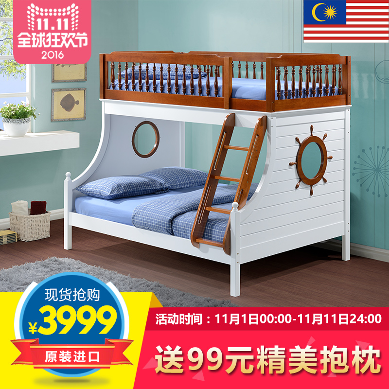 Roca nest furniture mediterranean white imported solid wood bunk bed children bed picture bed bed bunk bed bunk bed picture bed