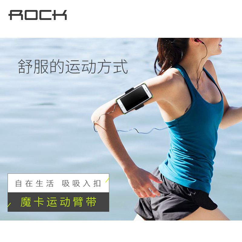 Rock apple 6 mobile phone sets sports tourism iphone6 plus mobile phone arm sleeve armband arm bags runners equipment