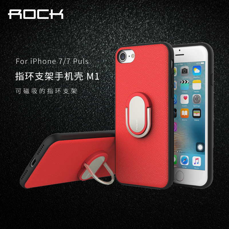 Rock apple 7 phone shell mobile phone sets new iphone7 ring stand creative leather protective sleeve popular brands for men and women