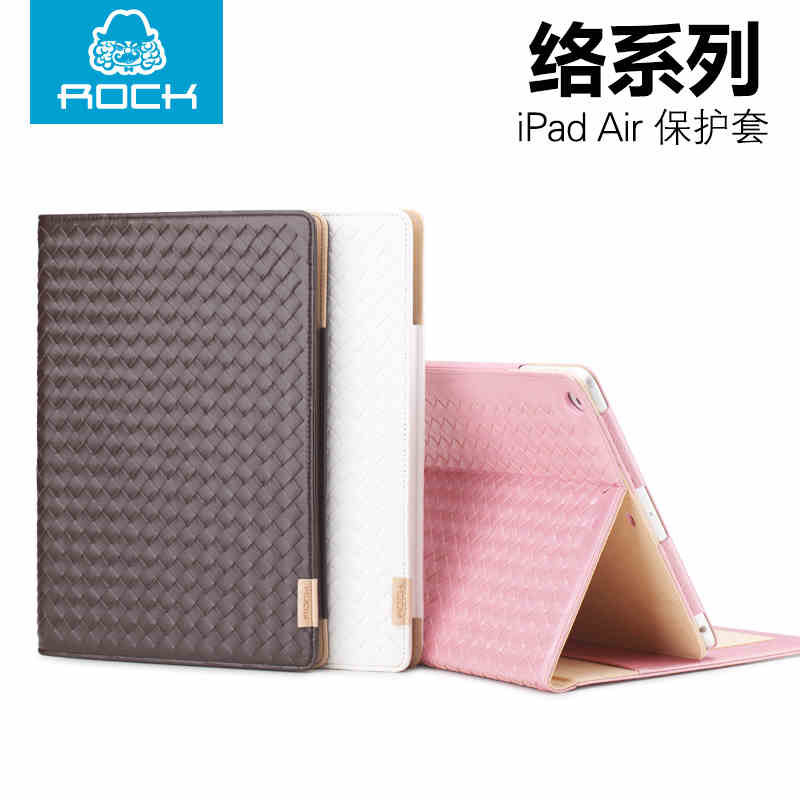 Rock apple ipad air ipad5 protective shell holster ipadair ipad air1 dormant tide