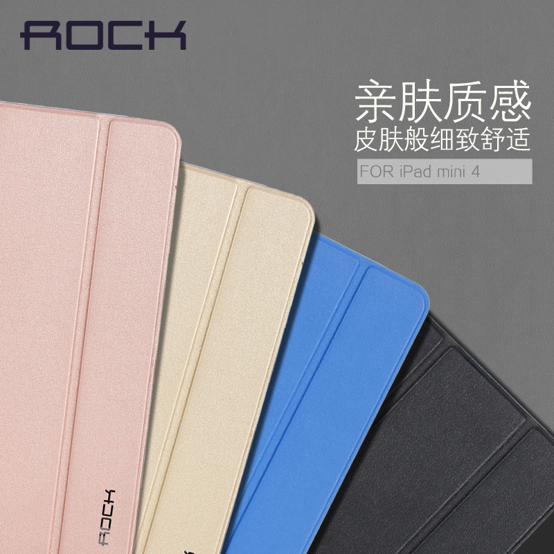 Rock ipadmini4 mini4 protective sleeve thin protective sleeve holster apple ipad mini 4 protective sleeve