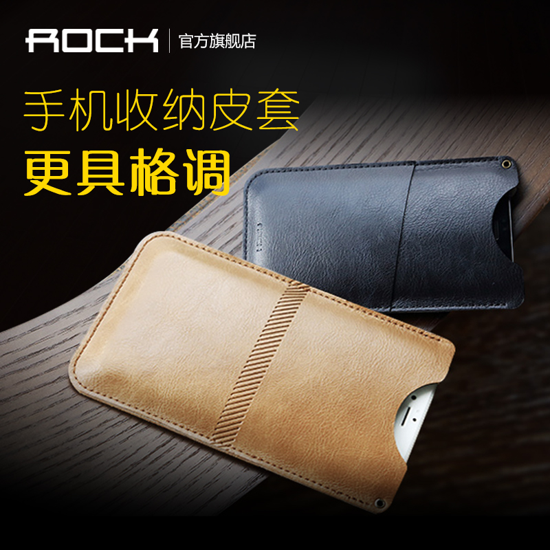 Rock iphone6 phone sets iphone6 plus pouch apple 6 s 4.7 5.5 protective sleeve business
