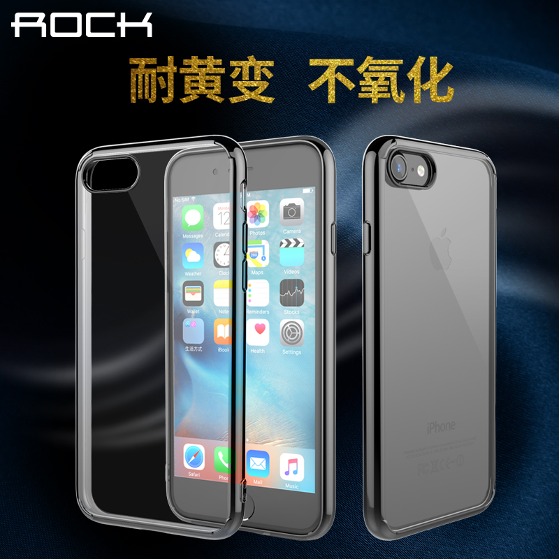 Rock iPhone7 drop resistance silicone phone shell mobile phone shell apple 7 plus 5.5 protective sleeve 4.7 inch mobile phone cover