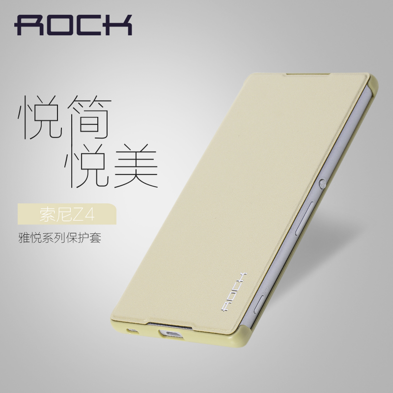 Rock sony macwilliams slim mobile phone sets sony z3 + protective sleeve E6533 z3x clamshell holster phone shell simple