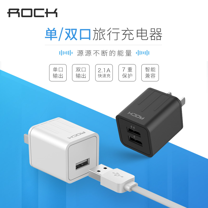Rock usb fast charging head phone tablet universal single port usb travel charger travel charger