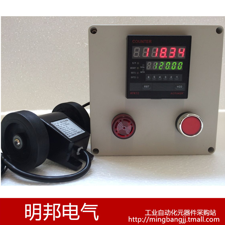 Roller meter wheel meter counter electronic digital display with encoder length controller high precision and high quality
