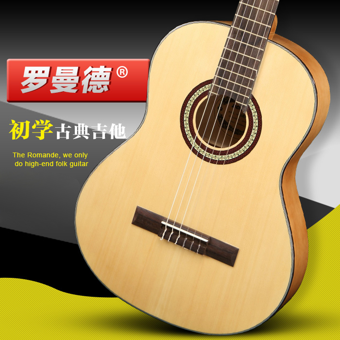 Romand authentic classical guitar classical guitar 34/36 inch 39 inch nylon string guitar acoustic guitar starter