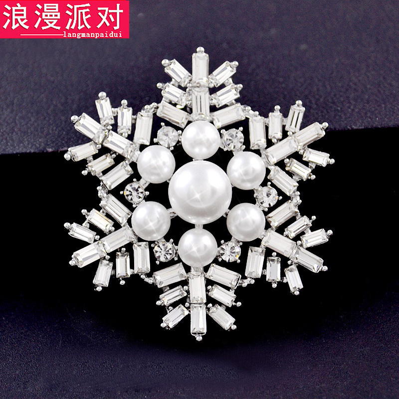 Romantic jewelry brooch female korean version of the snowflake cardigan sweater collar pin corsage brooch pin scarf shawl buckle wild