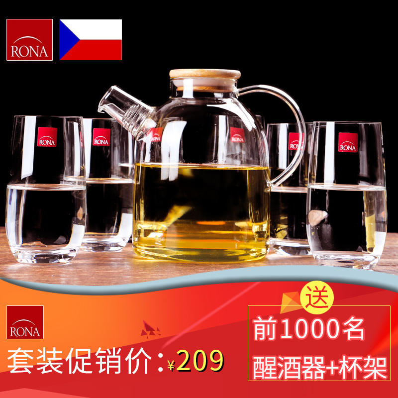 Rona import unleaded crystal cup juice cup glass cups suit home milk transparent glass kettle
