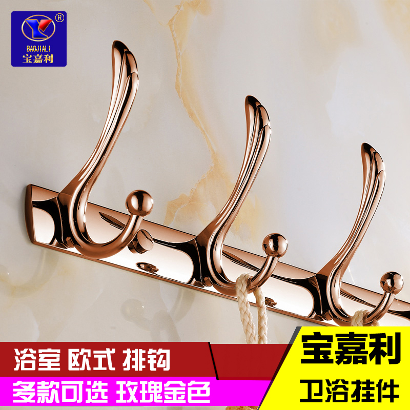 Rose gold plated european bathroom hook coat hooks coat hooks coat hooks row yigou bathroom wall