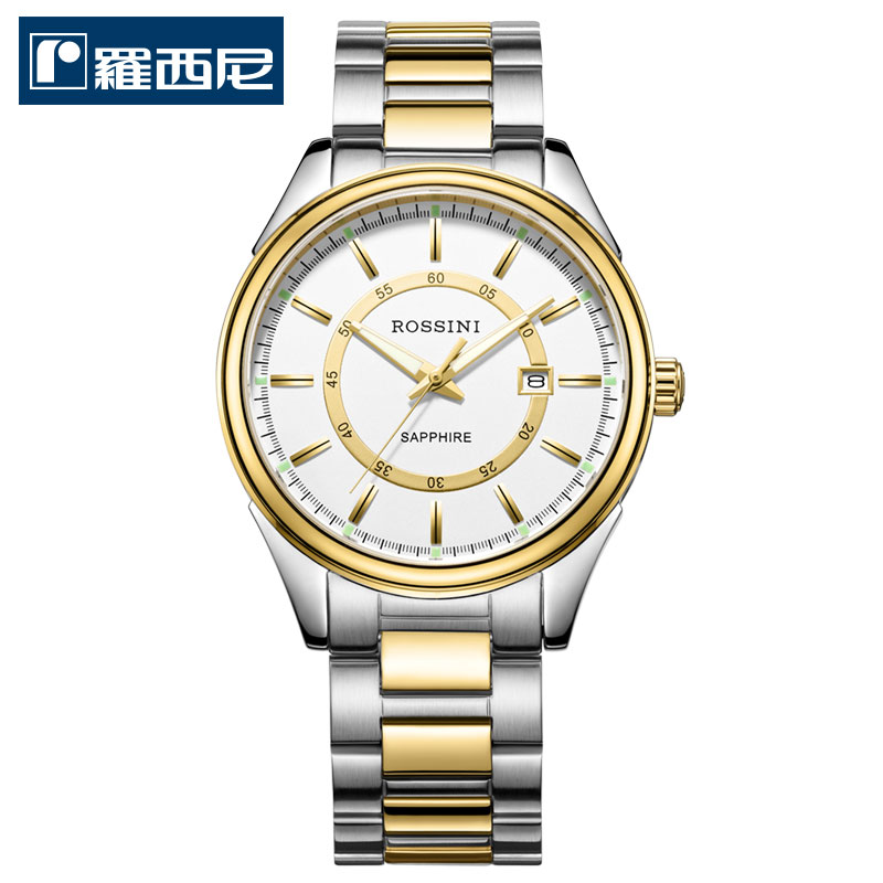 Rossini watches men between gold male table calendar watch quartz watch stainless steel strap night light men's watches 6577