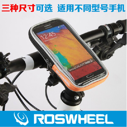 Roswheel le xuan 11363 can touch screen mobile phone package cell phone pocket bike cycling mountain bike riding pack bag