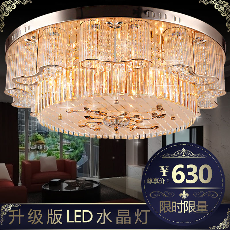 Round crystal light golden crystal lamp living room lights the hall light luxury minimalist modern creative ceiling lamps decorated