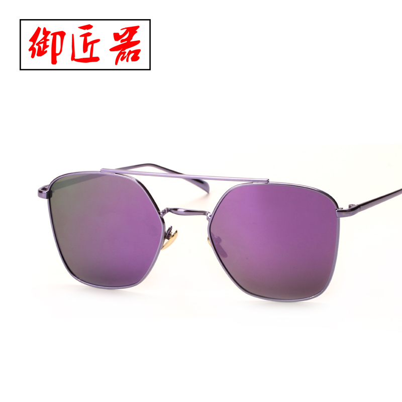 10a595db34 Get Quotations · Royal carpenter is metal retro sunglasses sunglasses tide  models can be customized colorful polarized sunglasses myopia