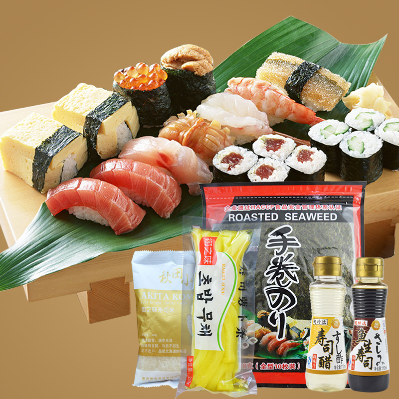 Royal taste of selection of sushi food material (rice vinegar soy sauce radish seaweed) without tool kit for confirmed