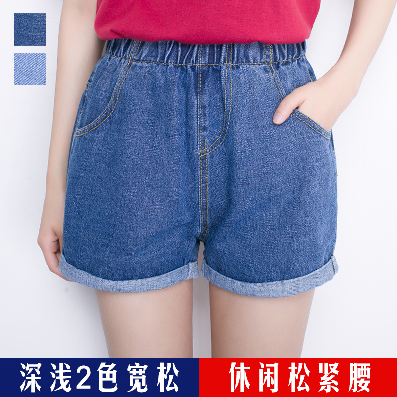 Rubber band dark blue wide leg pants casual curling loose big yards elastic waist high waist denim shorts female summer students