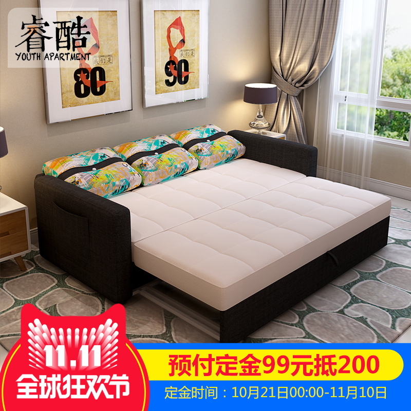 ... Rui Cool Small Apartment Multifunctional Fabric Sofa Simple Folding  Sofa Bed Sofa Bed 1.5 618b