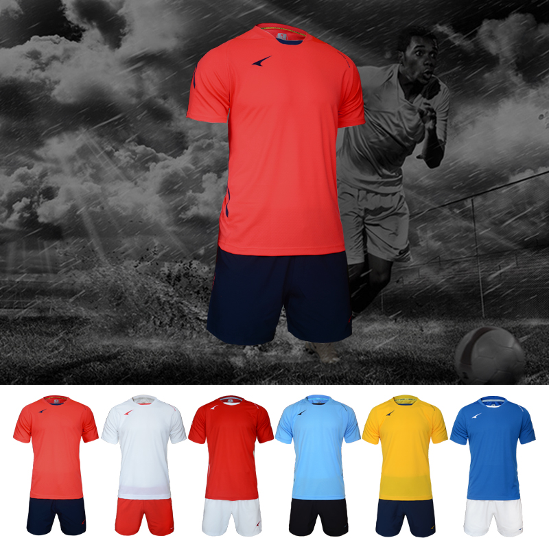 Rui grams ucan new men's short sleeve soccer jersey football clothes suit genuine workout clothes S05304