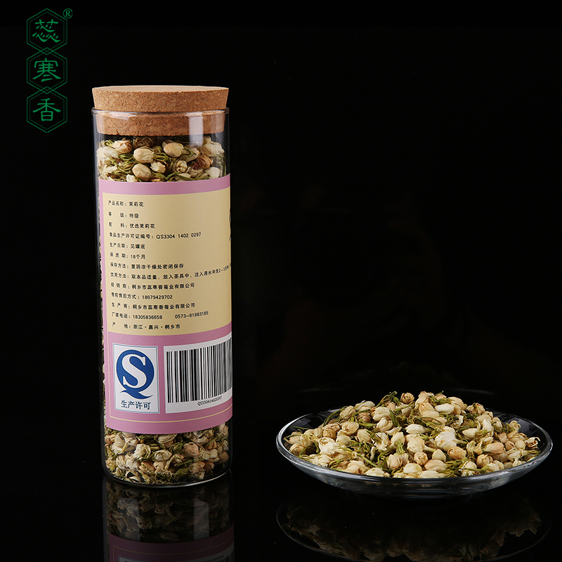 Rui han xiang dried canned herbal tea flavor premium jasmine tea prefix and jasmine tea bud